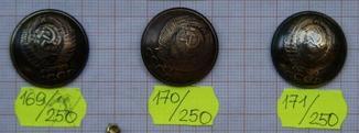 Кончо СССР 169-171/250