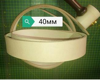 Заготовка для ремня из кожи буйвола 40 мм 130 см сорт 1