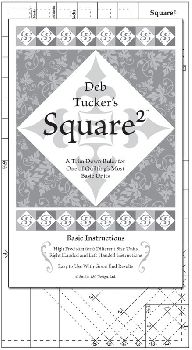 Линейка Square 2 DT09