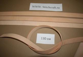 Ремень Бразилия мимоза 1 сорт - 130 см