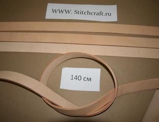Ремень Бразилия мимоза 1 сорт - 140 см