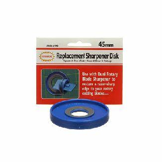 Запасной диск для точила на 45мм